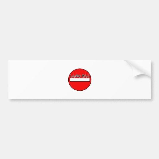 Los japoneses no incorporan la muestra etiqueta de parachoque