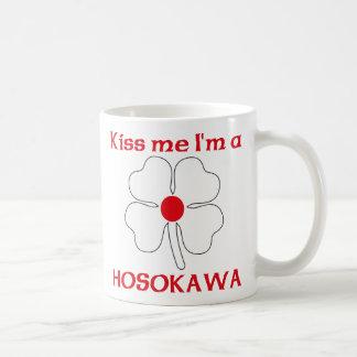 Los japoneses personalizados me besan que soy Hoso Taza