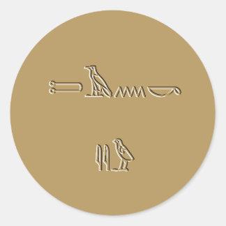 Los jeroglíficos le agradecen pegatina