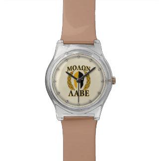 Los laureles espartanos del casco de Molon Labe Reloj