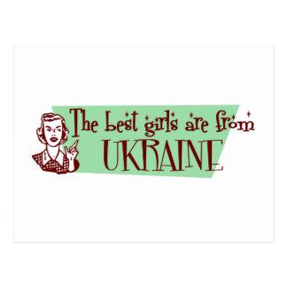 Los mejores chicas son de Ucrania Tarjeta Postal