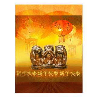 Los monos no ven ningún año chino malvado del mono tarjetas postales