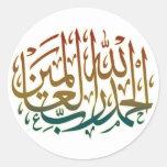 Los pegatinas de Alhamdullillah toda la alabanza Pegatinas Redondas