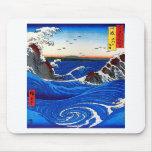 Los Rapids de Hiroshige Navaro multan el vintage j Alfombrillas De Raton