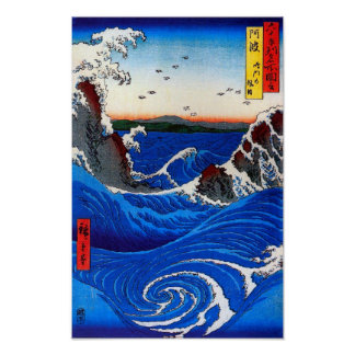 Los Rapids de Hiroshige Navaro multan el vintage Póster
