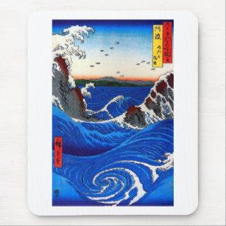Los Rapids de Hiroshige Navaro multan el vintage Alfombrilla De Raton
