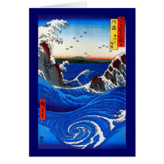 Los Rapids de Hiroshige Navaro multan el vintage Tarjeta Pequeña