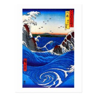 Los Rapids de Hiroshige Navaro multan el vintage Tarjetas Postales