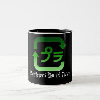 Los recicladores lo hacen dos veces taza de café