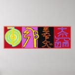 Los símbolos del amo curativo de REIKI Karuna Posters