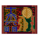 Los símbolos del amo curativo de REIKI Karuna Impresiones