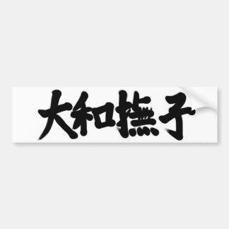 """Los """"YAMATO-NADESHIKO """" Pegatina Para Coche"""