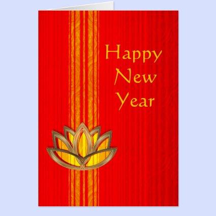 Lotus Chinese New Year Greeting Card