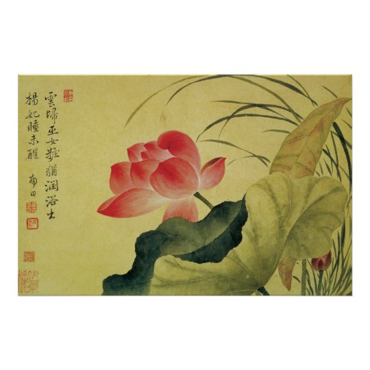 Lotus Flower Chinese Fine Art Poster