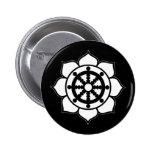 Lotus Flower Dharma Wheel 2 Inch Round Button