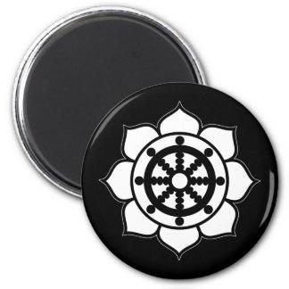 Lotus Flower Dharma Wheel Magnet