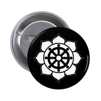 Lotus Flower Dharma Wheel Pinback Button