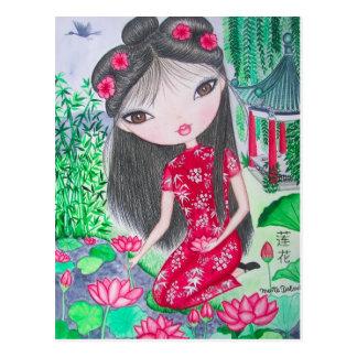 """Lotus Flower"" Postcard"