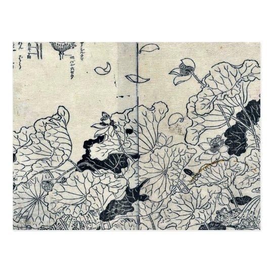 Lotus in the wind by Tachibana,Yasukuni Postcard