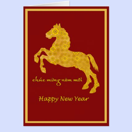 Lotus Petal Pattern Horse Tet Vietnamese New Year Greeting Cards