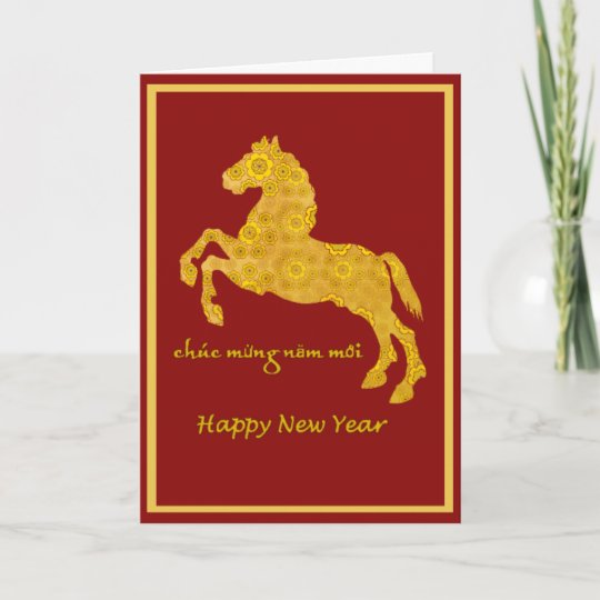 Lotus petal pattern horse tet vietnamese new year holiday card lotus petal pattern horse tet vietnamese new year holiday card m4hsunfo
