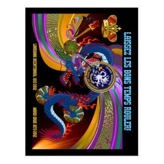 Louisiana Bicent. Mardi Gras Dual Logo Postcard