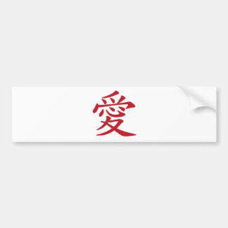 LOVE 愛 - Chinese and Japanese caligraphy Bumper Sticker