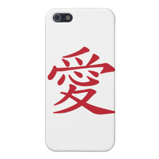 LOVE 愛 - Chinese and Japanese caligraphy Case For iPhone SE/5/5s