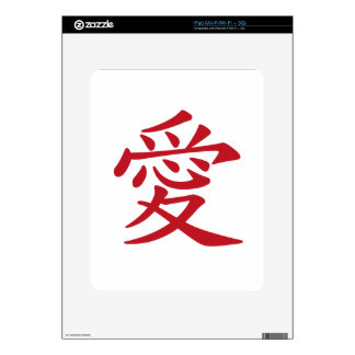 LOVE 愛 - Chinese and Japanese caligraphy Skins For The iPad
