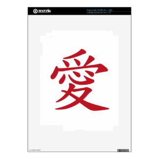 LOVE 愛 - Chinese and Japanese caligraphy Decal For iPad 2
