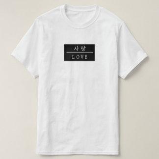 LOVE_사랑 T-Shirt