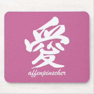 Love Affenpinscher Mouse Pad