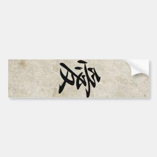 Love - Ai Bumper Sticker