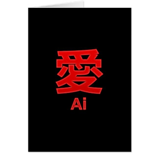 Love (Ai) Card