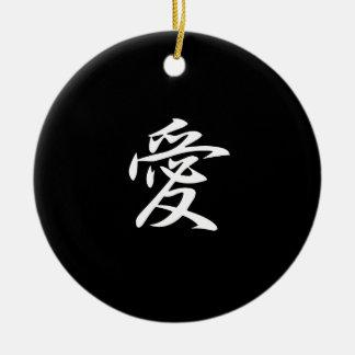 Love - Ai Ceramic Ornament