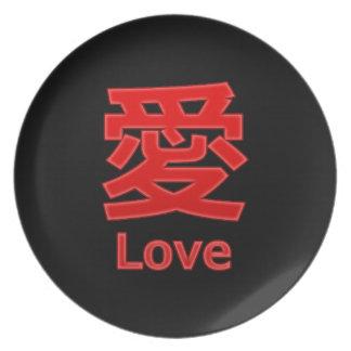 Love (Ai) Dinner Plate