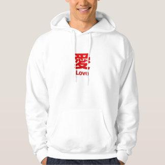 Love (Ai) Hoodie
