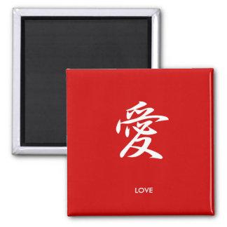 Love - Ai Magnet