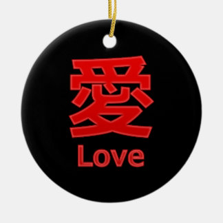 Love (Ai) Christmas Tree Ornaments