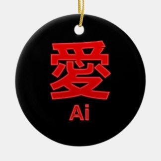 Love (Ai) Ornament