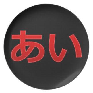 Love (Ai) Plate