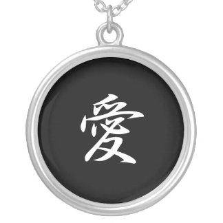 Love - Ai Round Pendant Necklace