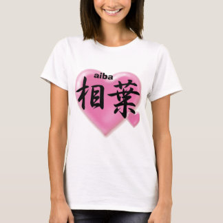 love aiba T-Shirt