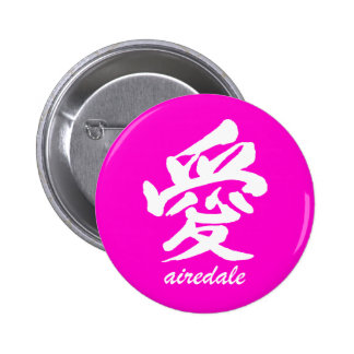 Love Airedale 2 Inch Round Button