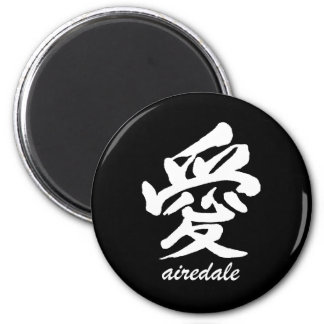 Love Airedale 2 Inch Round Magnet