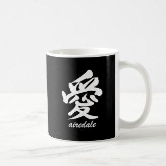 Love Airedale Classic White Coffee Mug