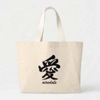 Love Airedale Jumbo Tote Bag