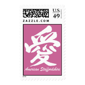 love american staffordshire terrier postage stamps