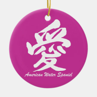 love american water spaniel ceramic ornament