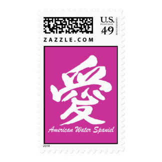 love american water spaniel stamps
